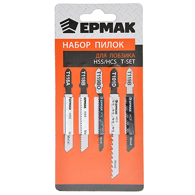ЕРМАК Пилки для эл.лобзика набор (Дерево, металл, пластик) ( HSS/HCS) 5шт (T-SET)