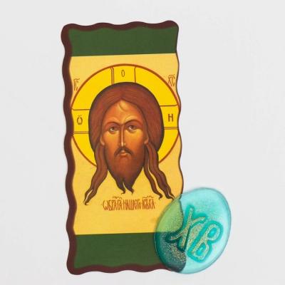 Набор «Спас Нерукотворный»