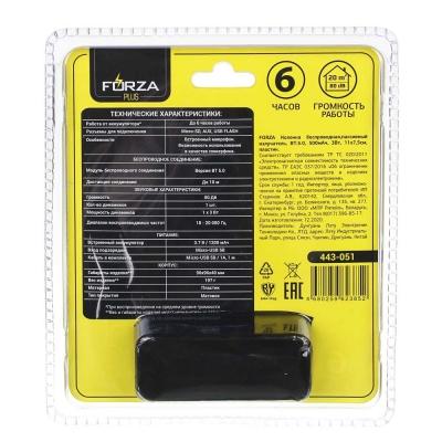 FORZA Колонка беспроводная, пассивный излучатель, BT:5.0, 500мАч, 3Вт, 11x7,5см, пластик