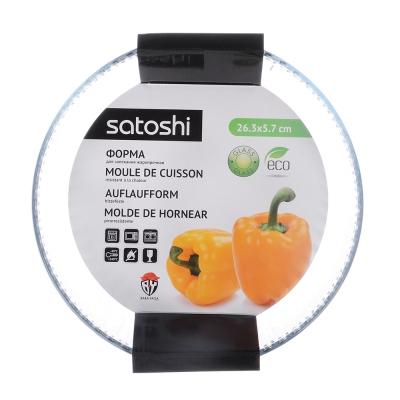 SATOSHI Форма для запекания жаропрочная круглая, стекло, 26,3х5,7см, рельефный бортик