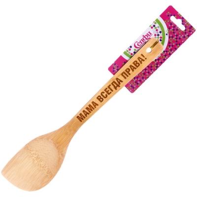"""Лопатка бамбуковая скошенная 30*6см """"Мама всегда права"""" Селфи"""