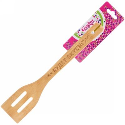 """Лопатка бамбуковая с прорезями 30*6см """"Будет вкусно"""" Селфи"""
