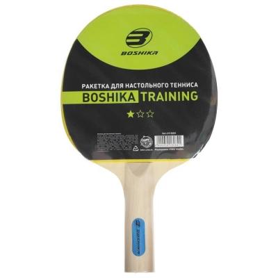 Ракетка для настольного тенниса BOSHIKA Training
