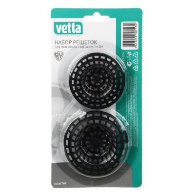 VETTA Набор решеток для раковины 2 шт, пластик, 6см., 7,4 см. BAW6154H