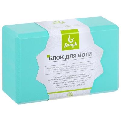 Блок для йоги 23× 15× 8 см, вес 180 г, цвет мятный