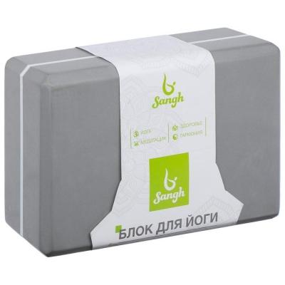 Блок для йоги 23 х 15 х 8 см, вес 120 гр, цвет серый