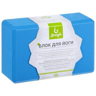Блок для йоги 23 х 15 х 8 см, вес 180 гр, цвет синий