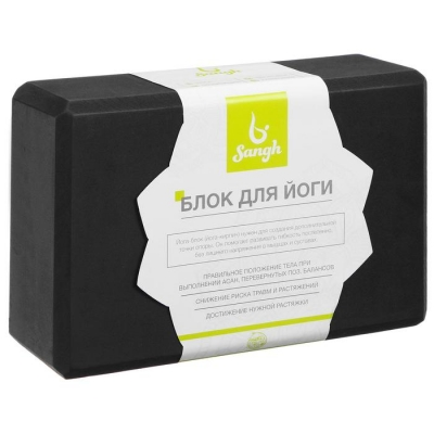 Блок для йоги 23× 15× 8 см, вес 180 г, цвет чёрный