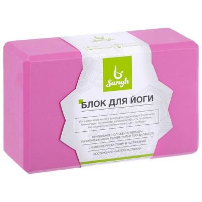 Блок для йоги 23 х 15 х 8 см, вес 180 гр, цвет розовый