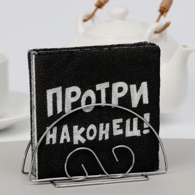 Салфетки бумажные однослойные Гармония цвета «Протри наконец», 24х24 20 шт. уп