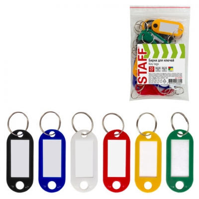 Бирки для ключей КОМПЛЕКТ 20 ШТ., длина 50 мм, инфо-окно 30х15 мм, АССОРТИ, STAFF, 237487, 89