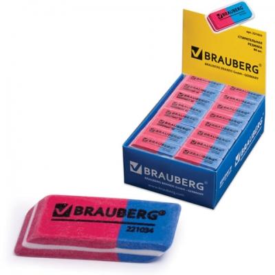 """Ластик BRAUBERG """"Assistant 80"""", 41х14х8 мм, красно-синий, прямоугольный, скошенные края, термопластичная резина, 221034"""