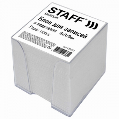 Блок для записей STAFF в подставке прозрачной, куб 9х9х9 см, белый, белизна 70-80%, 129202