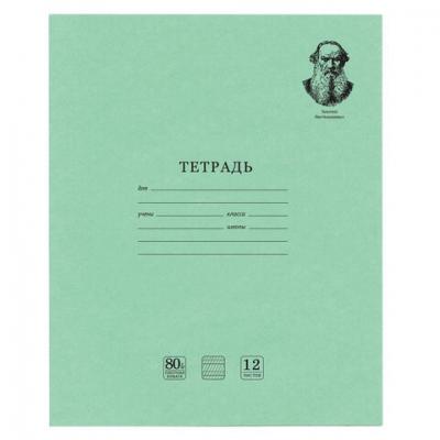 """Тетрадь BRAUBERG """"МЕДАЛИСТ"""" 12 л., частая косая линия, плотная бумага 80 г/м2, обложка тонированный офсет, 105719"""