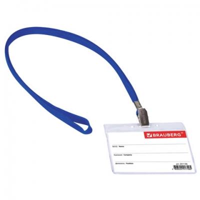 Бейдж горизонтальный (60х90 мм), на синей ленте 45 см, BRAUBERG, 231156