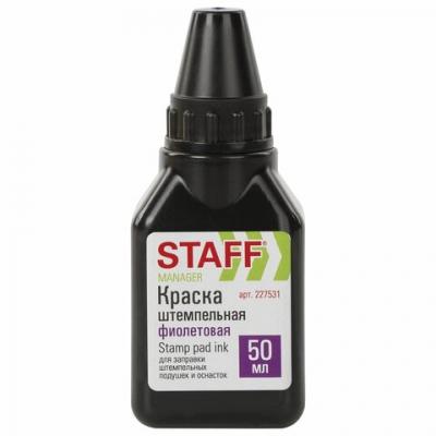 """Краска штемпельная STAFF """"Manager"""", фиолетовая, 50 мл, на водно-спиртовой основе, 227531"""