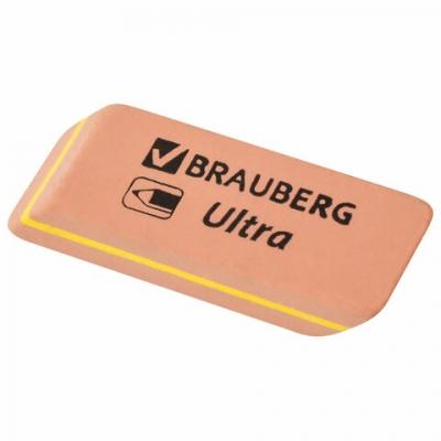"Ластик BRAUBERG ""Ultra"", 41х14х8 мм, оранжевый, натуральный каучук, 228705"