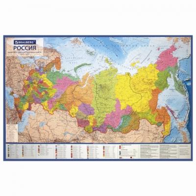 Карта России политико-административная 101х70см, 1:8,5М, интерактивная, в тубусе, BRAUBERG, 112396