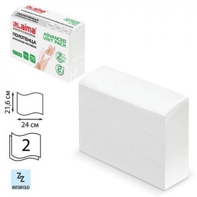 Полотенца бумажные (1 пачка 190 листов) LAIMA (H2) ADVANCED UNIT PACK, 2-слойные, 24х21,6 см, Z-сложение, 112138