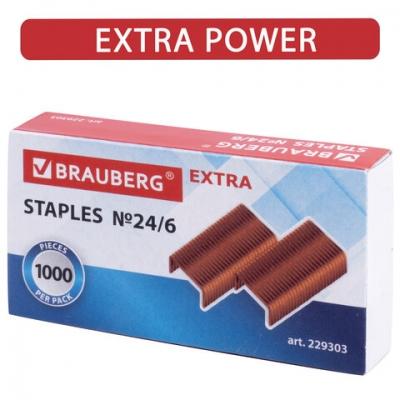 """Скобы для степлера медное покрытие №24/6, 1000 штук, BRAUBERG """"EXTRA"""", до 30 листов, 229303"""