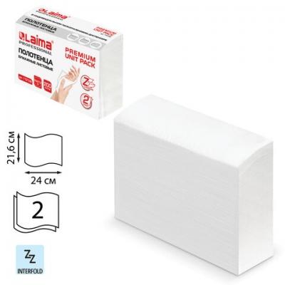 Полотенца бумажные (1 пачка 200 листов) LAIMA (H2) PREMIUM UNIT PACK, 2-слойные, 24х21,6 см, Z-сложение, 112139