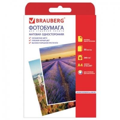 Фотобумага для струйной печати, А4, 260 г/м2, 50 листов, односторонняя матовая, BRAUBERG, 363128