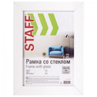 "Рамка 10х15 см белая STAFF ""Grand"", багет 18 мм, стекло, МДФ, 391208"