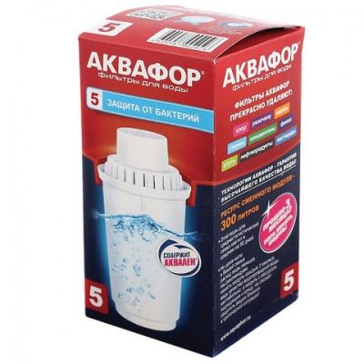 """Сменная кассета АКВАФОР """"В1005"""", защита от бактерий, для фильтров АКВАФОР, И3452"""