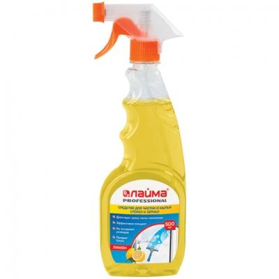 """Средство для мытья стекол и зеркал 500 мл, ЛАЙМА PROFESSIONAL """"Лимон"""", распылитель, 604652"""