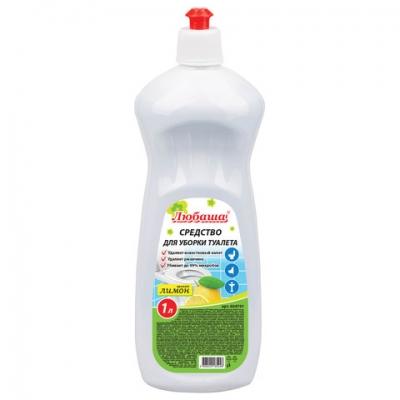 """Средство для уборки туалета 1 л, ЛЮБАША """"Лимон"""", пуш-пул, 604791"""