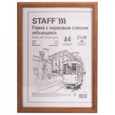 """Рамка деревянная 21х30 см с акриловым стеклом, небьющаяся, багет 17 мм, мокко, STAFF """"Carven"""", 391212"""