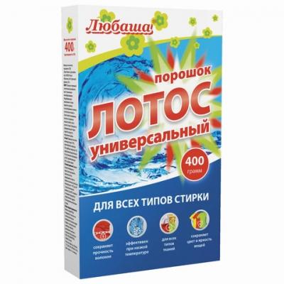 """Стиральный порошок для всех типов стирки 400г ЛЮБАША """"ЛОТОС"""", для всех типов тканей, 605568"""