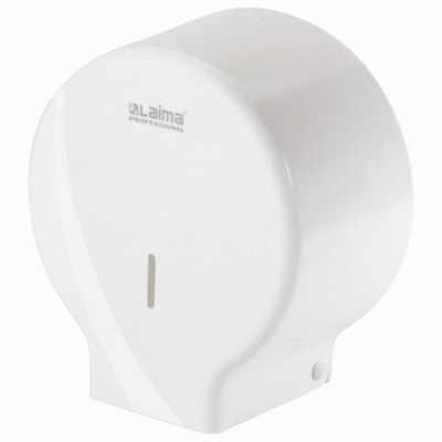 Диспенсер для туалетной бумаги LAIMA PROFESSIONAL ORIGINAL (Система T2), малый, белый, ABS-пластик, 605766