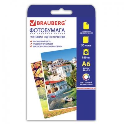 Фотобумага для струйной печати, 10х15 см, 180 г/м2, 50 листов, односторонняя глянцевая BRAUBERG, 363124
