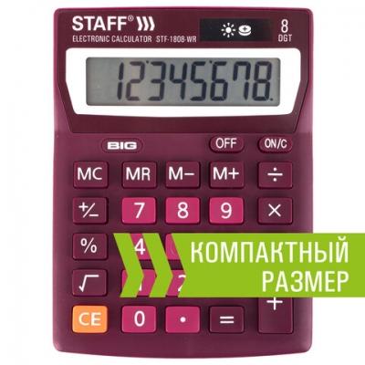 Калькулятор настольный STAFF STF-1808-WR, КОМПАКТНЫЙ (140х105 мм), 8 разрядов, двойное питание, БОРДОВЫЙ, 250467