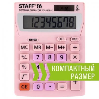 Калькулятор настольный STAFF STF-1808-PK, КОМПАКТНЫЙ (140х105 мм), 8 разрядов, двойное питание, РОЗОВЫЙ, 250468