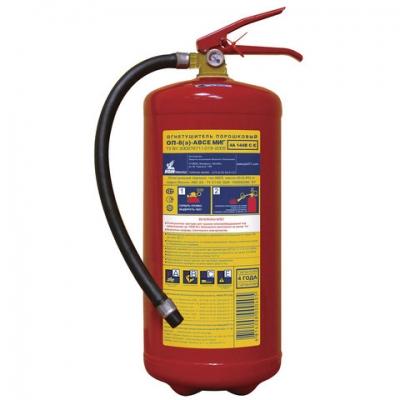 Огнетушитель порошковый ОП-8, АВСЕ (твердые, жидкие, газообразные вещества, электро установки), МИГ, 111-12