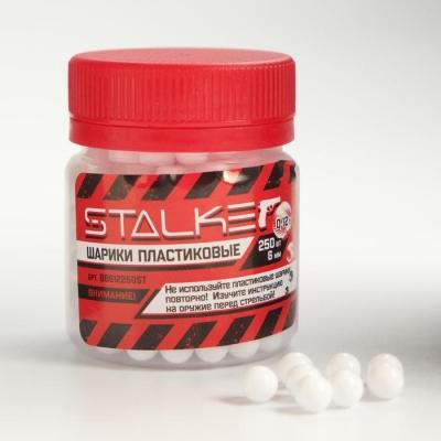 """Шары для страйкбола """"Stalker"""" пластиковые, кал. 6 мм, 250 шт"""