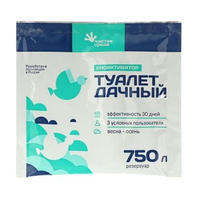 """Биоактиватор для дачного туалета """"Туалет дачный"""", 30 гр"""