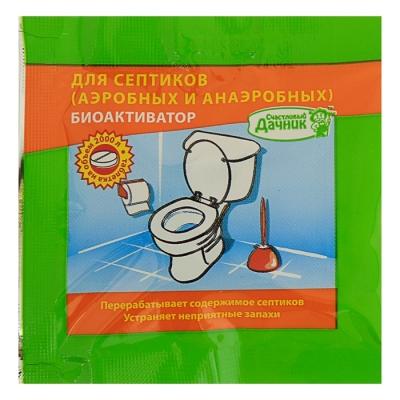 Биоактиватор для септиков Счастливый дачник, таблетка, 5 г