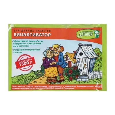 Биоактиватор для дачных туалетов Счастливый дачник, 45 г