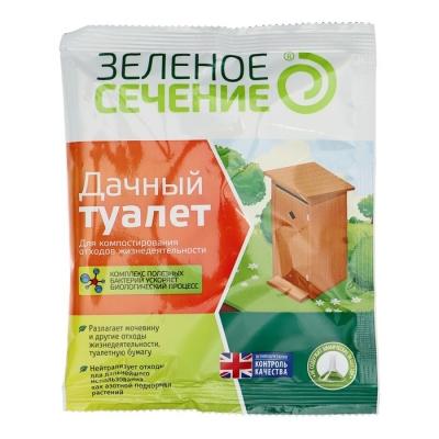 Средство для дачных туалетов Дачный туалет, Зелёное сечение, 50 г