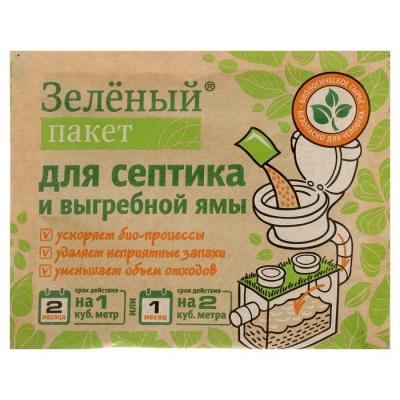 Средство для выгребных ям и септиков «Зеленый пакет» на 2 месяца - 2 м3