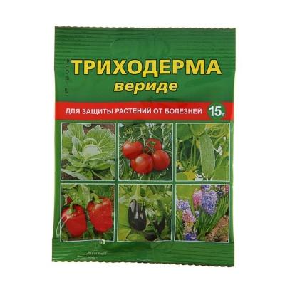 Средство от болезней растений Триходерма вериде, 15 г