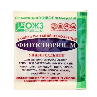 Биопрепарат от бактериальных и грибных болезней растений Фитоспорин-М 10 гр