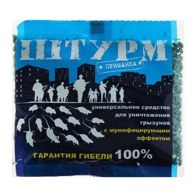 Зерновая приманка от грызунов Штурм, 100 г
