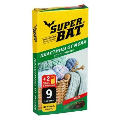 "Пластины от моли ""SuperBAT"", хвоя, 9 шт + 2 крючка"