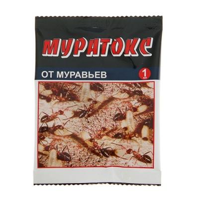 Инсектицид широкого спектра действия Муратокс, цв. стекл. амп.1 мл