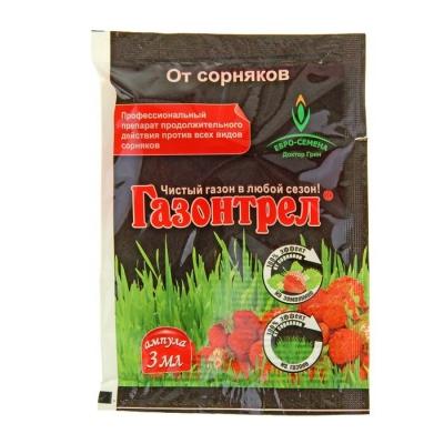 Средство борьбы с сорняками Газонтрел от осотов, ромашки, горцев 3 мл