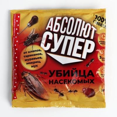 "Дуст от насекомых ""Абсолют супер"", пакет, 100 г"